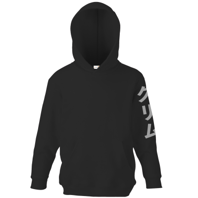 Motiv: Kids Hooded Sweat - Clym Katakana - hochwertiger Flock