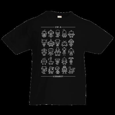 Motiv: Kids T-Shirt Premium FAIR WEAR - Viewbots