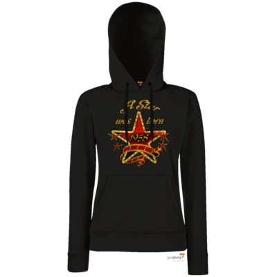 Motiv: Hoodie Damen Classic - Geburtstag - Birthday - A Star was born 1958
