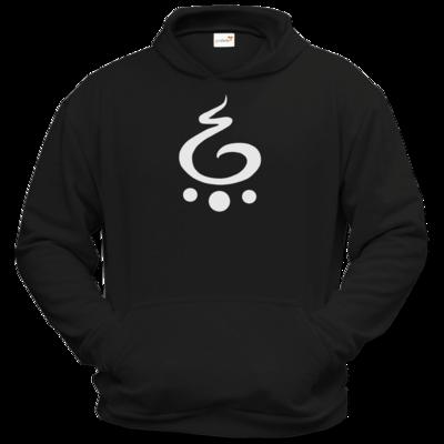 Motiv: Hoodie Classic - Magier Symbol