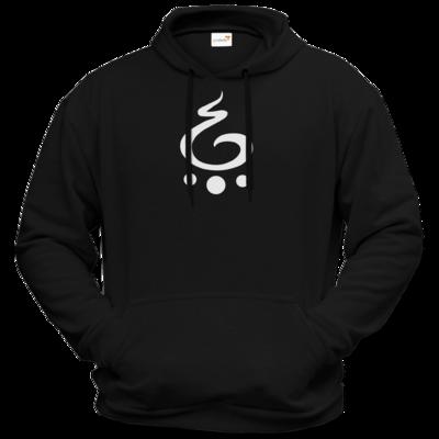 Motiv: Hoodie Premium FAIR WEAR - Magier Symbol