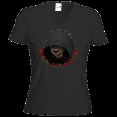 Motiv: T-Shirt Damen V-Neck Classic - BurniWanKenobi