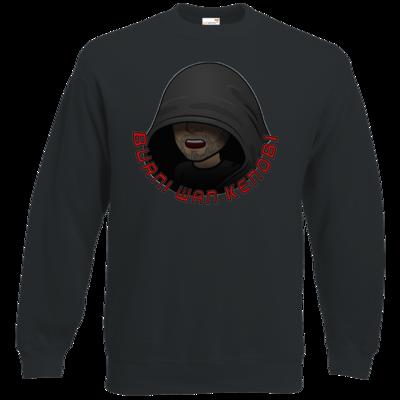 Motiv: Sweatshirt Classic - BurniWanKenobi