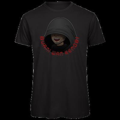 Motiv: Organic T-Shirt - BurniWanKenobi