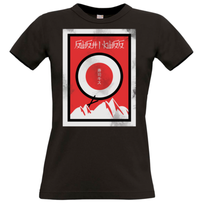 Motiv: T-Shirt Damen Premium FAIR WEAR - Sushi Kuss