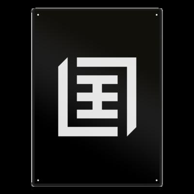 Motiv: Metallschild - Logo b/w