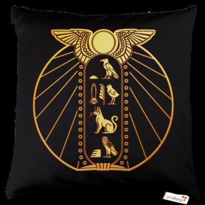Motiv: Kissen Baumwolle - DSK - Brüchiger Frieden Logo