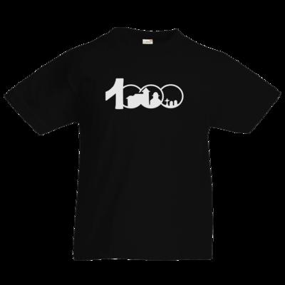Motiv: Kids T-Shirt Premium FAIR WEAR - Logo 1000 Jahre