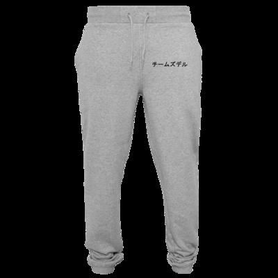 Motiv: Heavy Sweatpants - チームズデル - Team Zudle