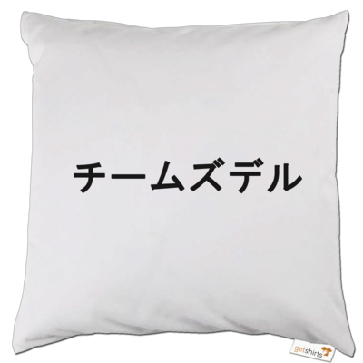 Motiv: Kissen - チームズデル - Team Zudle