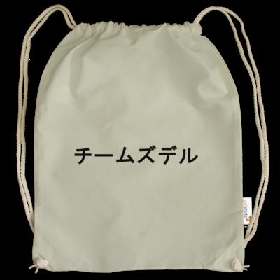 Motiv: Cotton Gymsac - チームズデル - Team Zudle