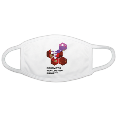 Motiv: Gesichtsmaske - BEHEMOTH Project Logo