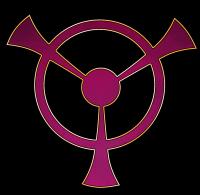 Götter und Dämonen - Symbole - Namenloser