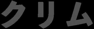 Clym Katakana - hochwertiger Flock